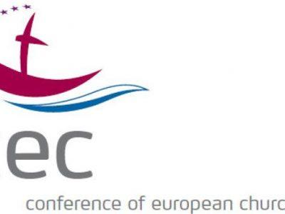 CEC.logo